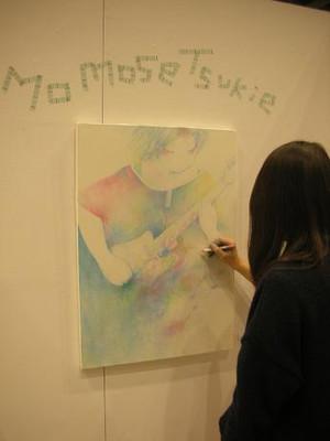 Momo5132
