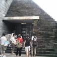 新島村博物館です