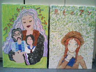 1年生の貼り絵作品です(*^_^*)