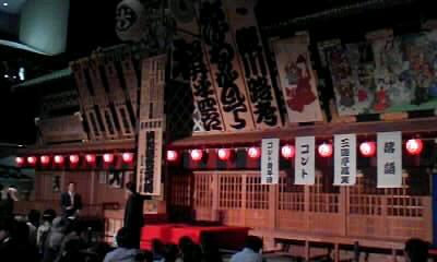 江戸東京博物館へ