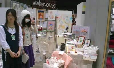 デザインフェスタ会場より(^-^)/~